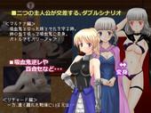 dHR Lab - Vampire Sister Angelica Ver 2 (jap) - Milf