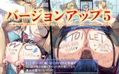 Otohara na Hareru - PAIO HAZARD Ver 6 (jap) - Blowjob