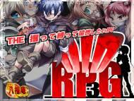 AtelirHachihukuan DID RPG3 - Big breasts