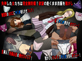 Schoolgirls Courage Test from T enta P - Bdsm