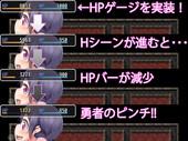 Askot - Succubus' drain este - losing the temptation and contributing to the level (jap) - Big tits