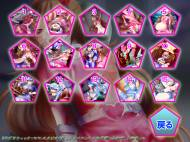aphrodite Cat Pink Ver. Pink Woman -Ryona Pin - Goodbye Pink Woman - Bdsm