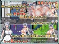 Studio Cute – Titty Princess Knight Anne - Big breasts