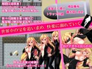 Yaminabedaiichikantai – Phantom Thief Chloe: An Assault RPG - Bdsm