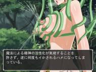 TeamJOKER – Rin and the Forest Phenomenon - Fantasy